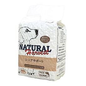 ナチュラルハーベスト Natural Harvest セラピューティックフォーミュラ シニアサポート1.47kg