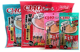 チャオ (CIAO) 腎臓の健康に配慮 猫用おやつ ちゅ~る (まぐろ とりささみ まぐろ海鮮ミックス とりささみ海鮮ミックス) 4袋セット 合計 14g×48本入 ちゅーる