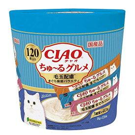 チャオ (CIAO) 猫用おやつ ちゅ~る グルメ 毛玉配慮 まぐろ海鮮ミックス味 14g×120本入