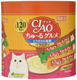 チャオ (CIAO) 猫用おやつ ちゅ~る グルメ とりささみ海鮮バラエティ 14g×120本入