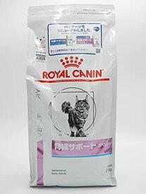 ロイヤルカナン 療法食 腎臓サポートスペシャル ドライ 猫用 2kg