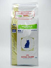 ロイヤルカナン キャットフード pHコントロール「1」 2kg