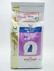 【療法食】 ベッツプラン キャットフード VetsPlan pHケア フィッシュ 成猫用 2kg