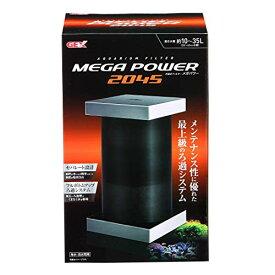 ジェックス メガパワー 2045