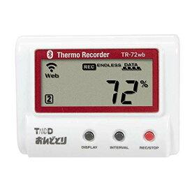 ティアンドデイ 温度湿度データロガー(無線LANタイプ) TR-72wb-S