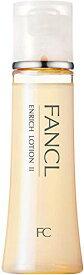 ファンケル (FANCL) エンリッチ 化粧液II しっとり 1本 30mL (約30日分) 化粧水 レディース メンズ