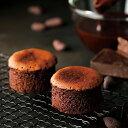 蒸し焼きショコラ 4個入 洋菓子 スイーツ スナッフルス デザート ショコラ チョコレート