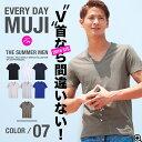 Tシャツ メンズ Tシャツ 無地 メンズ Vネック インナー トップス カットソー 無地 カジュアル メンズファッション 送…