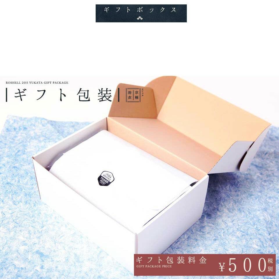 ◆ラッピングチケット◆(Men's ラッピング プレゼント 袋 誕生日 お祝い 特大 リボン 誕生日ラッピング 包装紙 ラッピング袋 ラッピングペーパー 父の日)【YJ】