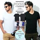 Tシャツ メンズ 半袖T 無地 ポケTEE Vネック Uネック カットソー 白 黒 メンズファッション カジュアル コーデ きれい…
