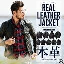 ジャケット ライダースジャケット シングルライダース ブルゾン アウター ファッション