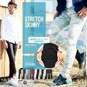 スキニーパンツ メンズ スリムパンツ メンズ チノパン メンズ スリムパンツ メンズ ストレッチ パンツ ボトム テーパードパンツ 春服 春物 春 夏服 夏物 夏 送料無料 メンズファッション◆カラー