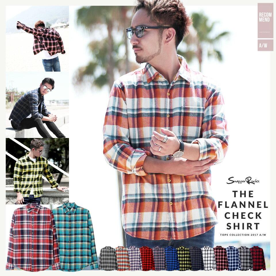 ◆コットンネルチェックシャツ◆チェックシャツ メンズ ネルシャツ メンズ ネルシャツ シャツ メンズ 長袖シャツ メンズ アメカジ シャツ ブロックチェックシャツ チェックシャツ