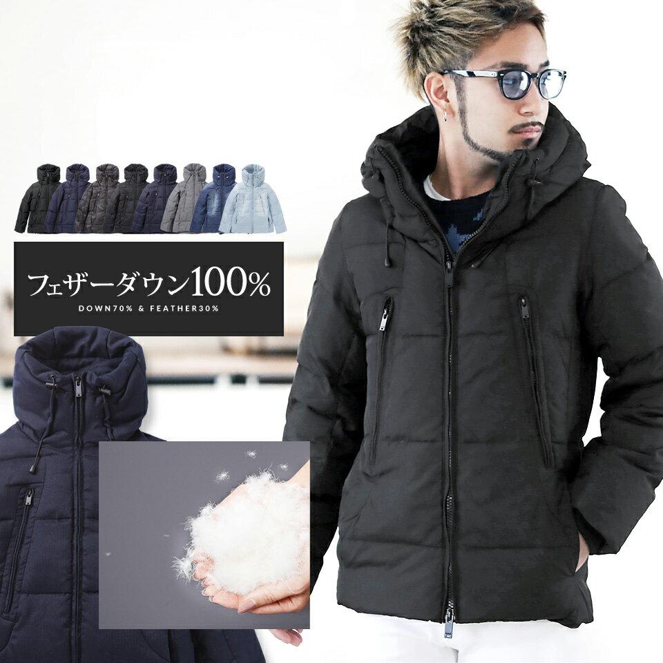 ◆ボリュームネックダウンジャケット◆ダウンジャケット メンズ ダウン フェザー アウター 防寒 防寒着 あったか カジュアル 軽量 ブルゾン ジャンパー メンズファッション