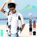 ◆アロハシャツ◆アロハシャツ メンズ トップス アロハ かりゆしウェア カジュアルシャツ 半袖シャツ トップス サーフ…