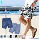 ◆ストレッチツイルショーツ◆ハーフパンツ メンズ ショートパンツ ショーツ ボトムス パンツ ツイル コットン 半ズボン 半パン メンズファッション