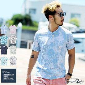 ◆総柄プリントVネックTシャツ◆Tシャツ 半袖 メンズ プリントTEE Vネック トップス カットソー 総柄 夏服 メンズファッション