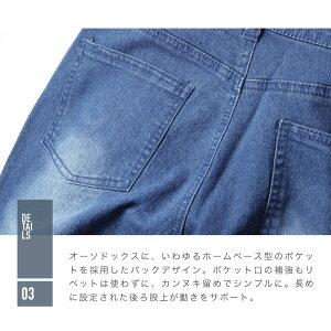 ◆スーパーストレッチスキニーデニムアンクルパンツ