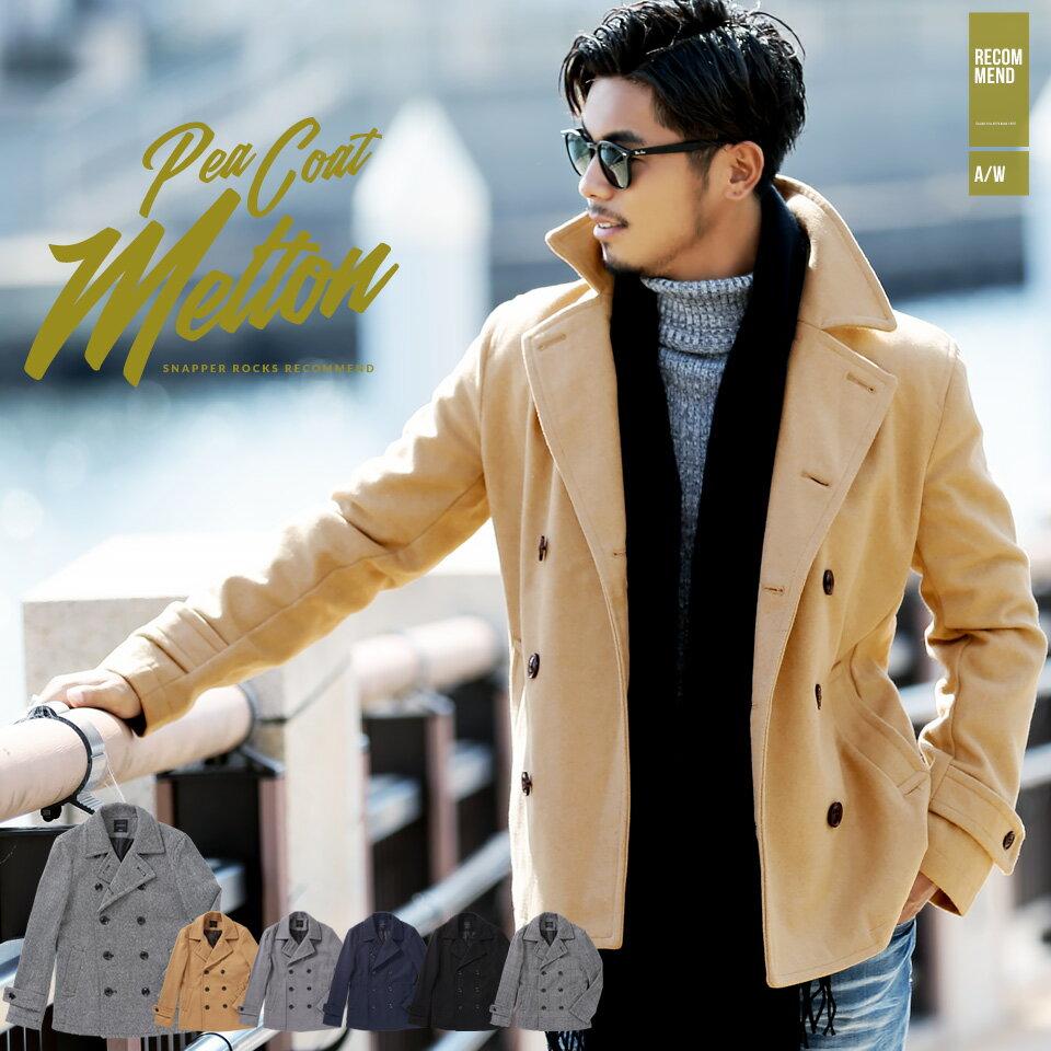 ◆メルトンPコート◆Pコート メンズ アウター コート メルトン ウール ピーコート カジュアル 秋冬 メンズファッション