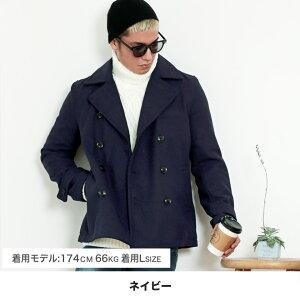 ◆メルトンPコート◆