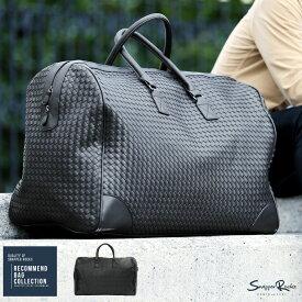 【さらにクーポン利用で20%OFF】◆BIGボストンバッグ◆バッグ メンズ カバン 鞄 ボストンバッグ BAG 旅行バッグ 大きめ PUレザー メンズファッション