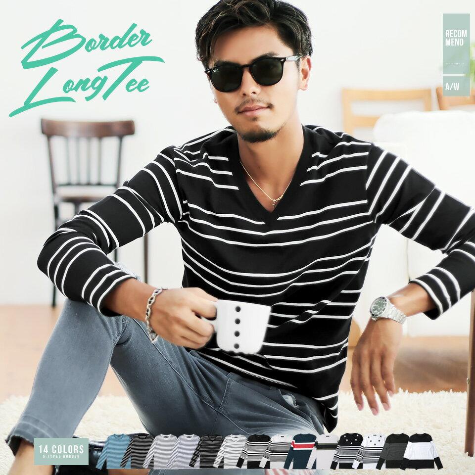 ◆ボーダーロンT◆Tシャツ 長袖 メンズ ボーダーロンT ロンTEE トップス カットソー カジュアル メンズファッション