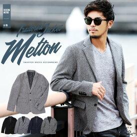 ◆メルトンテーラードジャケット◆テーラードジャケット メンズ メルトン アウター テーラード フォーマル ビジカジ 秋冬 メンズファッション