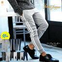 【クーポンでさらに12%OFF★店内どれでも】◆テーパード&ジョガースウェットパンツ◆ジョガーパンツ メンズ テーパ…