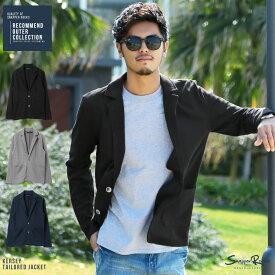 ◆カルゼテーラードジャケット◆テーラードジャケット メンズ ジャケット アウター カジュアル ビジカジ カルゼ 春夏 メンズファッション