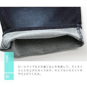 ◆スウェットデニムショートパンツ◆