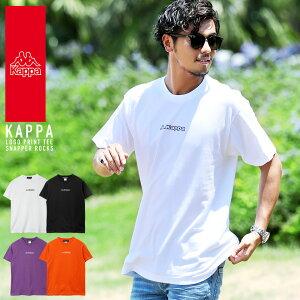 ◆Kappa(カッパ)ロゴプリントTシャツ◆Tシャツ 半袖 メンズ プリントTEE ロゴTEE カッパ スポーツ ロゴ トップス カットソー カジュアル