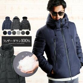 ◆3タイプダウンジャケット◆ダウンジャケット メンズ ダウン フェザー アウター 防寒 防寒着 あったか カジュアル 軽量 ブルゾン ジャンパー メンズファッション