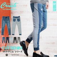 ◆クラッシュカットデニムジョガーパンツ◆