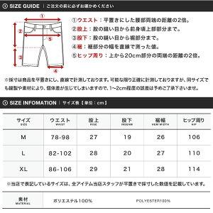 【送料無料】◆スイムセットアップ◆