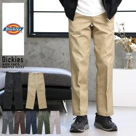 ワークパンツ メンズ チノパン◆Dickies(ディッキーズ) ワークパンツ◆チノパン メンズファッション パンツ スリム ファッション ゆったり ワイド センタープレス