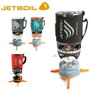 JETBOIL/ジェットボイル マイクロモ 1824380/日本正規品