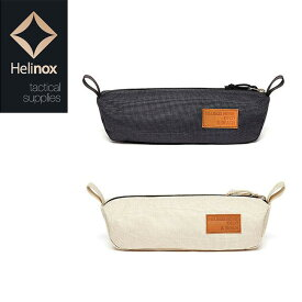 【月間優良ショップ受賞】日本正規品 Helinox ヘリノックス アクティビティケース【メール便・代引不可】