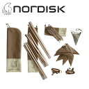 NORDISK ノルディスク Asgard Mini Colour pack(Chocolate)テント 部品セット 148058 【テント部品/ポール/ペグ/ガ…