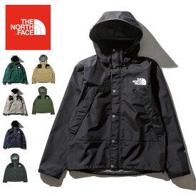 【楽天カード使用でP7倍 11/19 20時から】THE NORTH FACE ノースフェイス Mountain Raintex Jacket マウンテンレインテックスジャケット NP11914 【日本正規品/ジャケット/アウター/アウトドア】