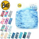 Buff バフ COOLNET UV+ 【アウトドア/ネックウォーマー/ヘアバンド/ヘッドアクセサリー/サバゲー】クールネットUV 熱…