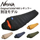 NANGA ナンガ 別注モデル NANGA オリジナル シュラフ 460 レギュラー 【Schlaf/寝袋/アウトドア/キャンプ/登山/コンパ…