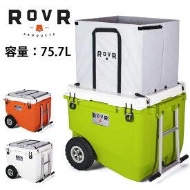 【10月25日限定 楽天カード使用でP最大8倍】RovR ローバー ROLLR 80QT 【アウトドア/キャンプ/イベント/クーラーボックス/保冷/キャリーワゴン/チェア】