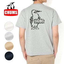【月間優良ショップ受賞】CHUMS チャムス Booby Donut T-Shirt ブービードーナツTシャツ CH01-1653 【Tシャツ/トップス/アウトドア/半袖/メンズ】【メール便・代引不可】