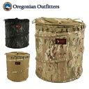 【月間優良ショップ受賞】Oregonian Outfitters オレゴニアン アウトフィッターズ POP-UP TRASH BOX R ポップアップト…