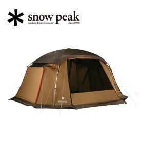 snowpeak スノーピーク メッシュシェルター TP-925 【アウトドア/キャンプ/シェルター/簡単/テント】