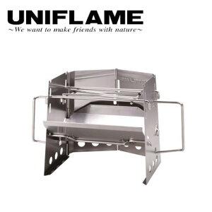 UNIFLAME ユニフレーム 薪グリルsolo 682999 【かまど/焚き火/グリル/料理/アウトドア】