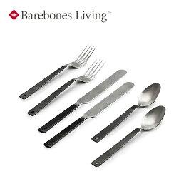 Barebones Living ベアボーンズリビング ベアボーンズリビング フラットウェア 2セット 20235025 【アウトドア/キャンプ/BBQ/食器/スプーン/フォーク/ナイフ】