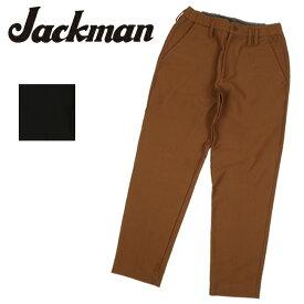 【スマホエントリでP10倍確定!12日 10時〜】Jackman ジャックマン SWEAT TROUSERS スウェットパンツ JM4960 【ボトムス/メンズ/アウトドア】