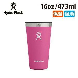 Hydro Flask ハイドロフラスク 16oz TUMBLER DRINKWARE タンブラードリンクウェア 473ml 5089062 【ウォーターボトル/水筒/アウトドア/保温/保冷】