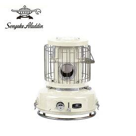 Sengoku Aladdin センゴク アラジン Portable Gas Stove ポータブルガスストーブ ホワイト SAG-BF02(W) 【暖房/ヒーター/アウトドア】